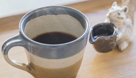 コーヒーのアレンジレシピ|気軽に楽しめるおうちカフェでコーヒータイムをよりよいひとときに