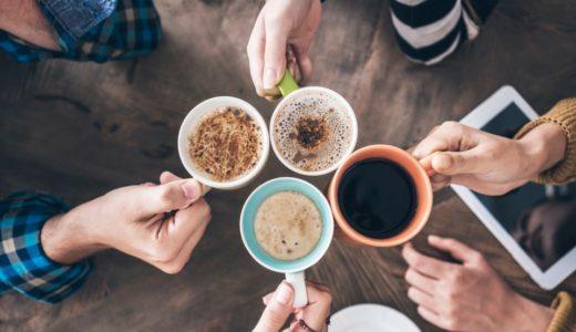 【全12種】コーヒーメニューを解説|好みのカフェメニューを見つけよう