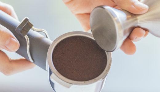 自宅でできる本格エスプレッソの作り方|おすすめ器具や簡単レシピも