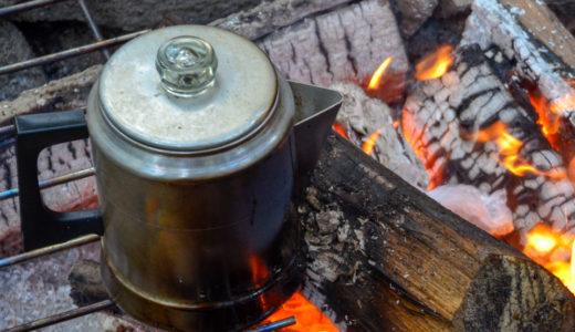 アウトドア・キャンプでコーヒーを楽しむ|難易度別の淹れ方と必要な道具