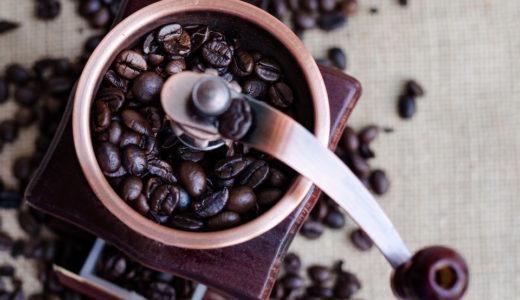 コーヒー豆の挽き方|5種類の挽き目と正しい挽き方を解説