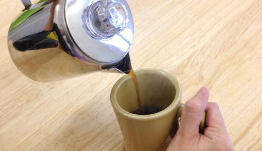 コーヒーを屋外で楽しめるパーコレーターとは?|アウトドアメーカーに活用術を聞いてきた
