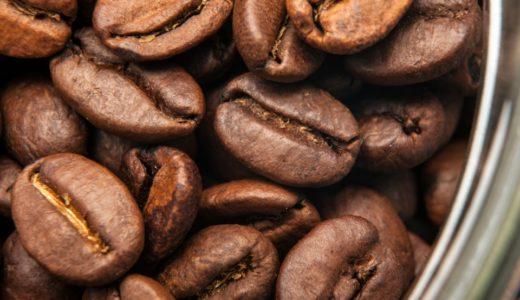 鮮度を保つコーヒー豆の保存方法|粉の保管場所・期間・豆の選び方を解説