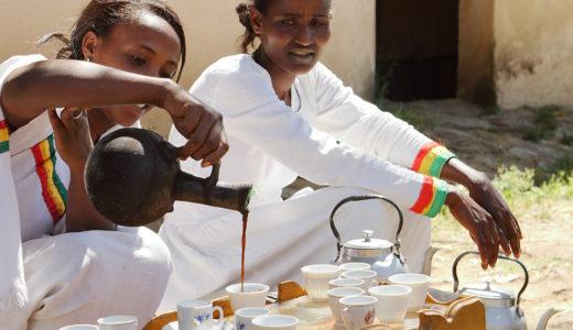 コーヒーでプロポーズ!?エチオピアのコーヒー文化