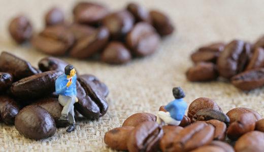 コーヒーの「ブレンド」と「ストレート」って何が違うの?|究極のマイブレンドの作り方