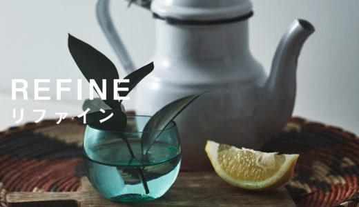 『REFINE リファイン』のこと:「My COFFEE お届け便」より