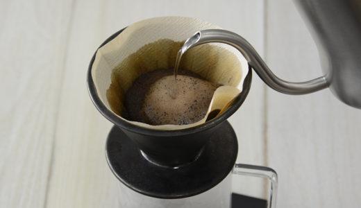 自宅で淹れられる10種類のコーヒー|おいしく淹れる手順や器具別の抽出方法