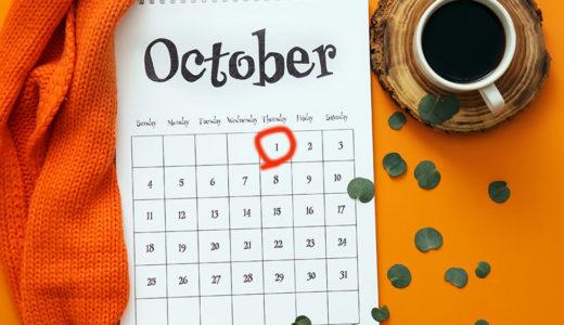 コーヒーラバーなら知っておきたい特別な日、『コーヒーの日』のこと