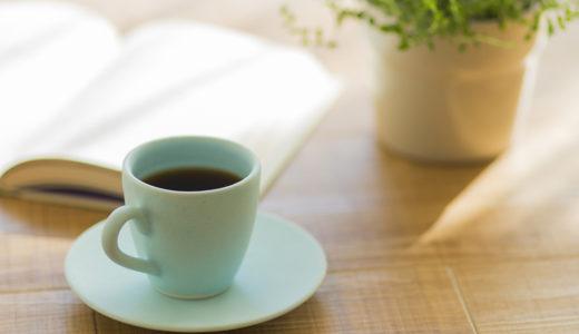 「おうちをカフェみたいに出来る」お役立ちアイテムまとめ