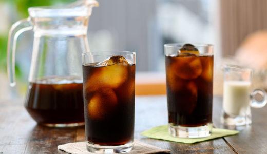 自宅でおいしいアイスコーヒーを淹れるコツ | おすすめのコーヒー豆もご紹介