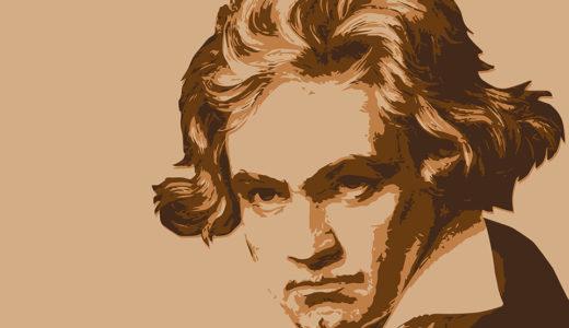 【検証してみた】作曲家ベートーヴェンのコーヒーへのこだわり