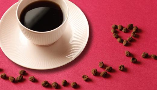 コーヒーより愛をこめて ふたつのバレンタインスイーツレシピ