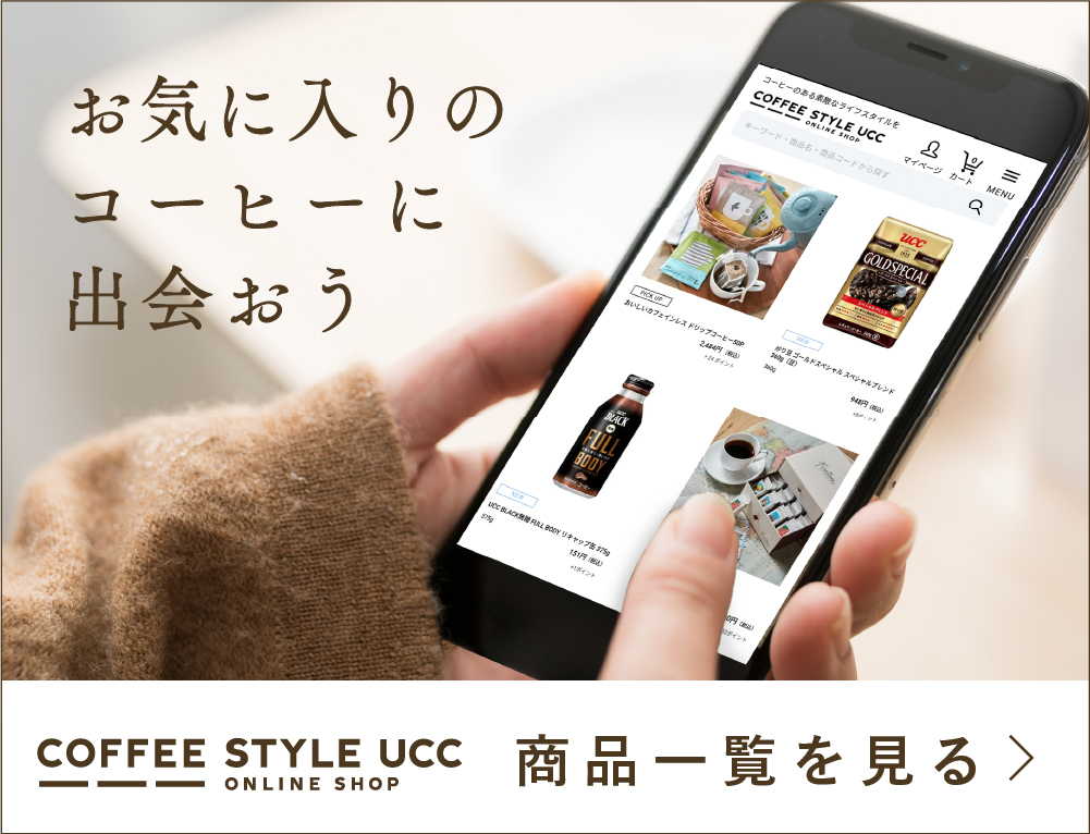 COFFEE STYLE UCC
