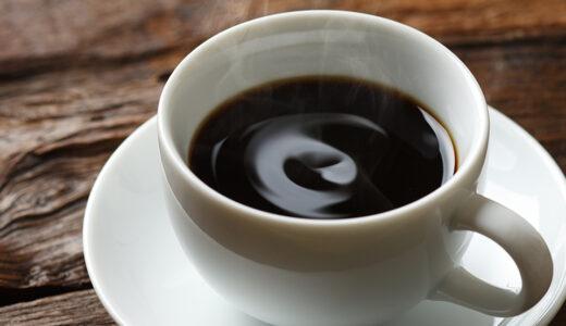 今からでも知っておきたい!はじめての「スペシャルティコーヒー」講座